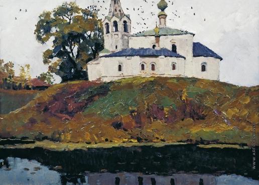 Стожаров В. Ф. Суздаль. Церковь Козьмы и Дамиана