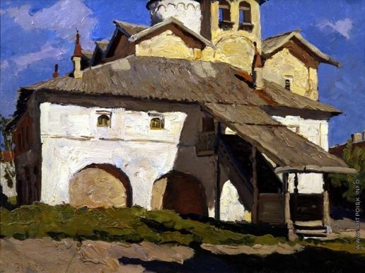 Стожаров В. Ф. Новгород. Церковь Жен Мироносиц
