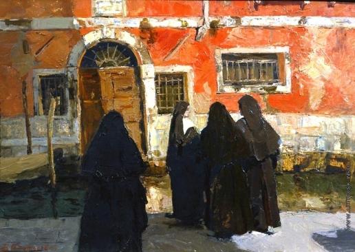 Стожаров В. Ф. Венеция. Монахини