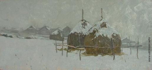 Стожаров В. Ф. Осенний туман