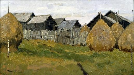 Стожаров В. Ф. Деревня Якимово