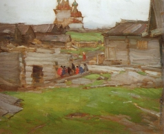 Архипов А. Е. Пейзаж (Этюд со срубом)