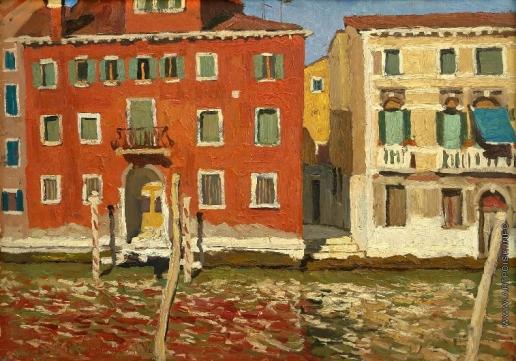 Стожаров В. Ф. Венеция. Красный дом