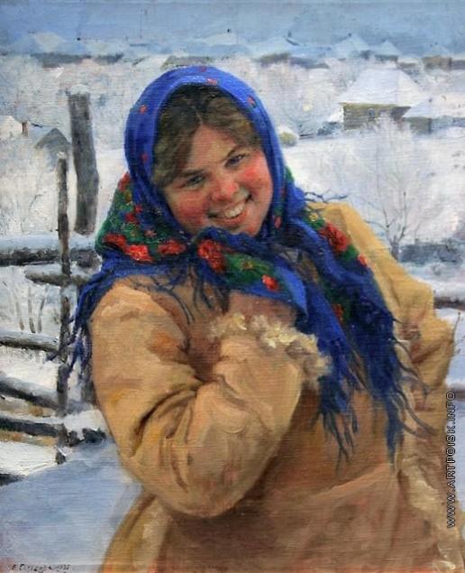 Сычков Ф. В. Девушка в синем платке
