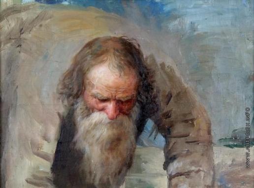 Сычков Ф. В. Старик. Этюд для картины «Водосвятие»