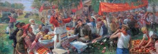 Сычков Ф. В. Праздник урожая. Панно