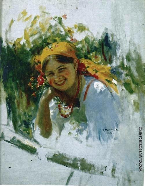 Сычков Ф. В. Девушка у плетня. Девушка в оранжевом платке