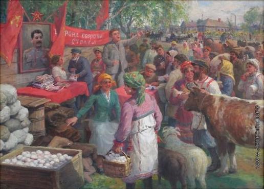 Сычков Ф. В. В фонд обороны