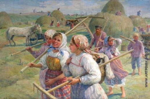 Сычков Ф. В. На сенокосе