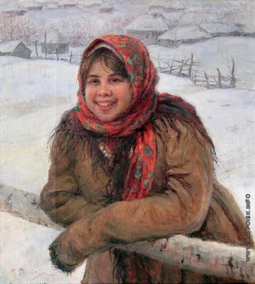 Сычков Ф. В. Таня
