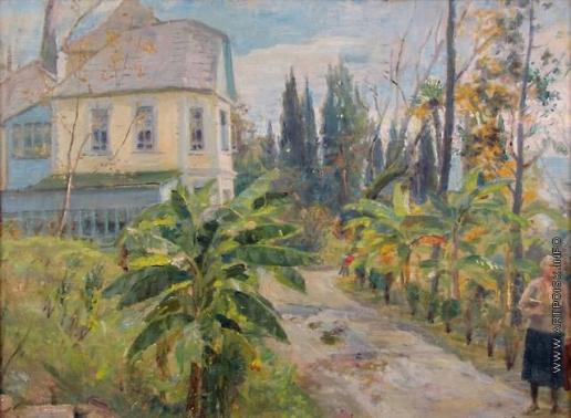 Сычков Ф. В. Дом художника в Хосте