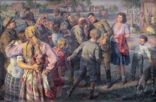Сычков Ф. В. Встреча героя