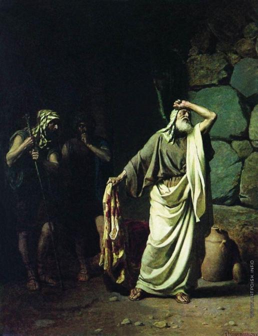 Бакалович С. В. Иаков узнает одежду сына своего Иосифа, проданного братьями в Египет
