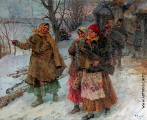 Сычков Ф. В. На посиделки