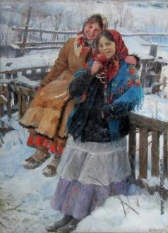 Сычков Ф. В. Подружки