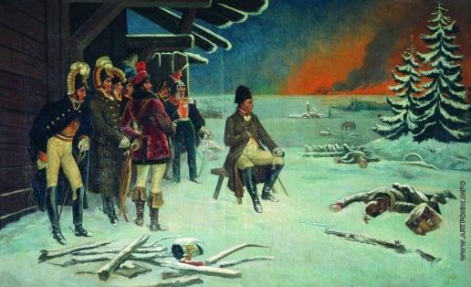 Бакалович С. В. Наполеон у Малоярославца