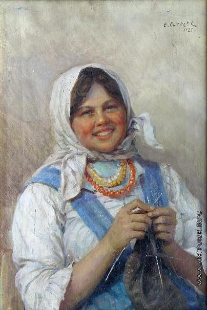 Сычков Ф. В. Настя за вязанием
