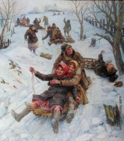 Сычков Ф. В. Катание с горы
