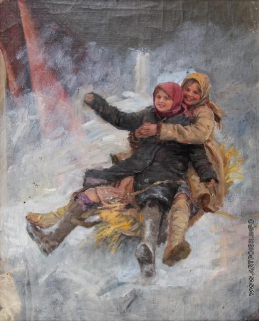 Сычков Ф. В. На салазках. Этюд для картины «Катание с гор»