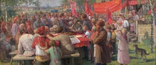 Сычков Ф. В. Эскиз картины «Вручение акта на вечное и бесплатное пользование землей»