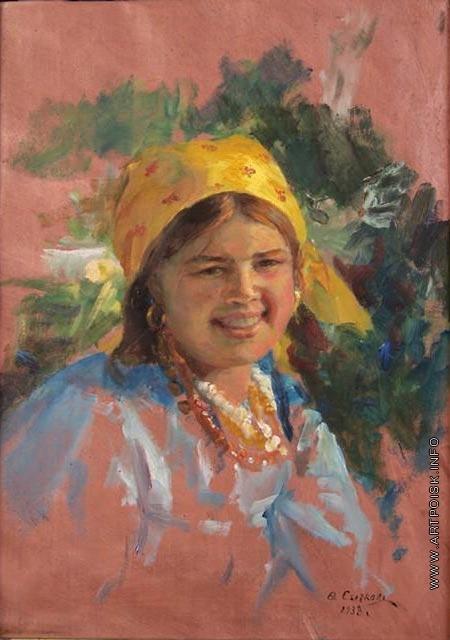 Сычков Ф. В. Девушка в желтом платке
