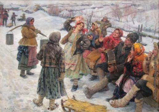 Сычков Ф. В. Праздничный день