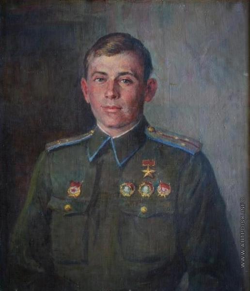 Сычков Ф. В. Портрет Героя Советского Союза А.Г. Котова