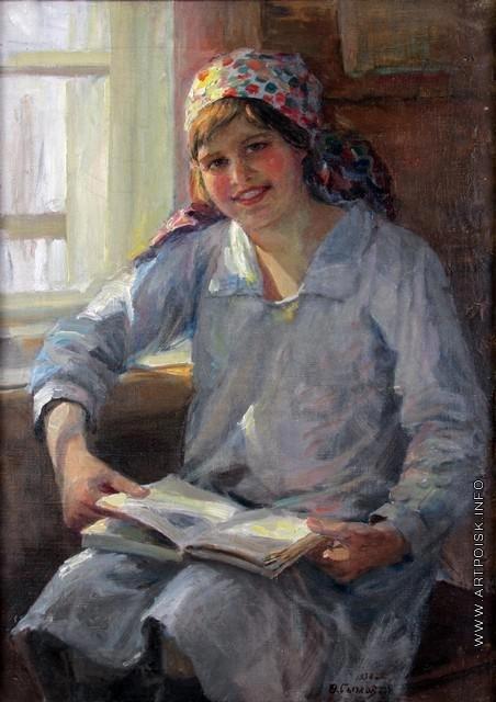 Сычков Ф. В. Школьница