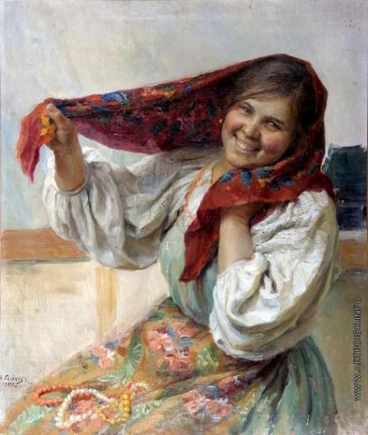 Сычков Ф. В. Девушка