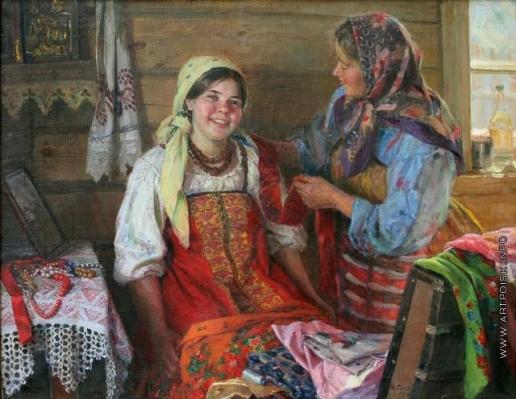 Сычков Ф. В. Собираются в гости