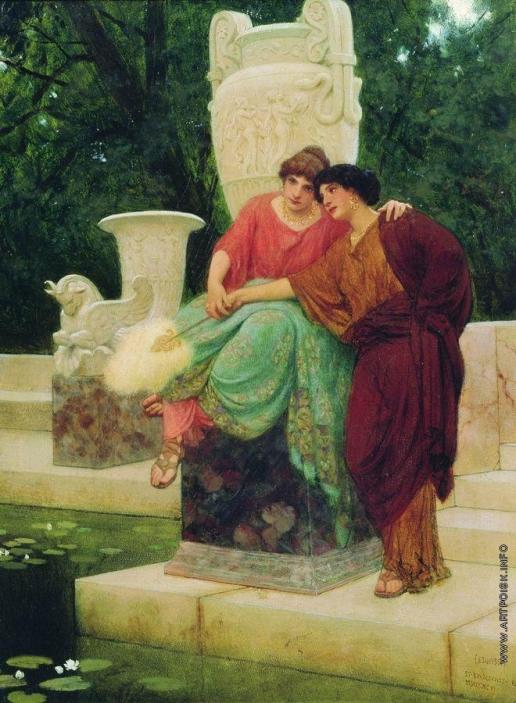 Бакалович С. В. Сцена из римской жизни