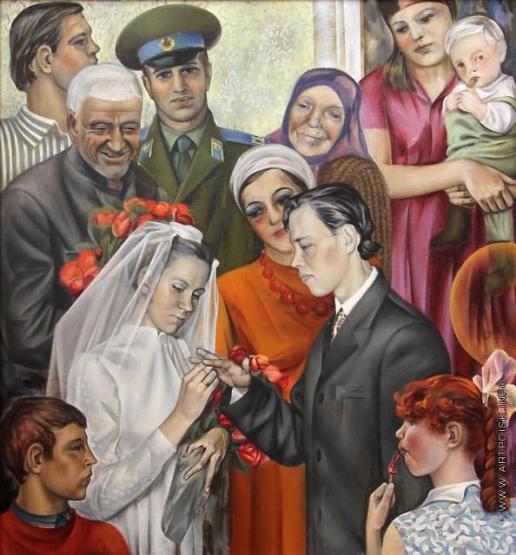 Якутров В. Ф. Свадьба