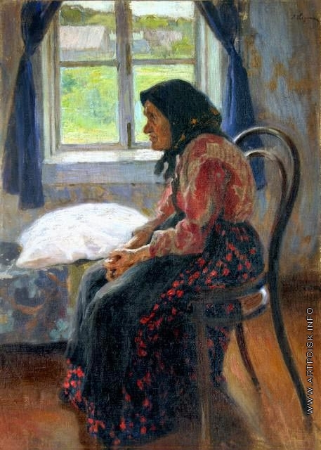 Корин А. М. Старуха у окна