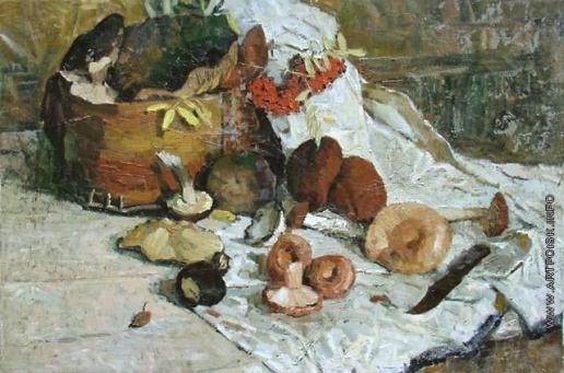 Шанин М. С. Натюрморт с грибами