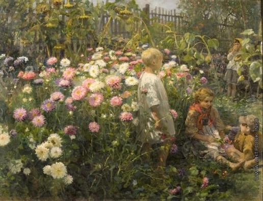 Сычков Ф. В. Дети в цветах