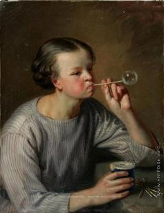 Тыранов А. В. Мыльный пузырь (Мальчик, пускающий мыльный пузырь)
