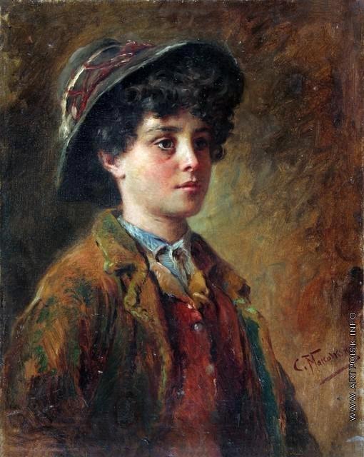 Маковский К. Е. Портрет итальянского мальчика