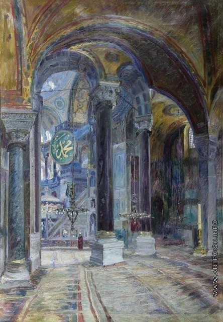 Касаткин Н. А. Константинополь Святая София