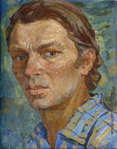 Петряшов В. И. Автопортрет