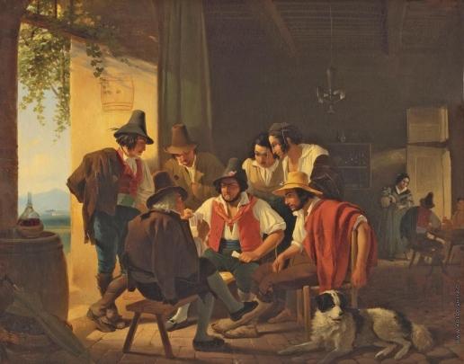 Штернберг В. И. Игра в карты в неаполитанской остерии