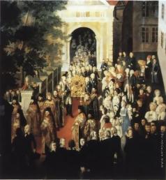 Истомин В. Перенесение Тихвинской иконы Божией Матери церкви Рождества Богородицы в Успенский собор в Тихвине 9 июня 1798 года