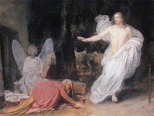 Иванов А. А. Явление Христа Марии Магдалине после Воскресения