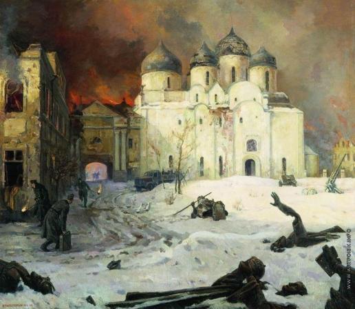 Куприянов М. В. Бегство фашистов из Новгорода