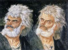 Иванов А. А. Голова прислушивающегося