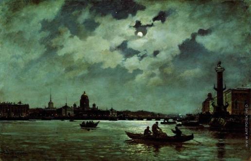 Беггров А. К. Вид на Неву и Адмиралтейскую набережную в лунную ночь