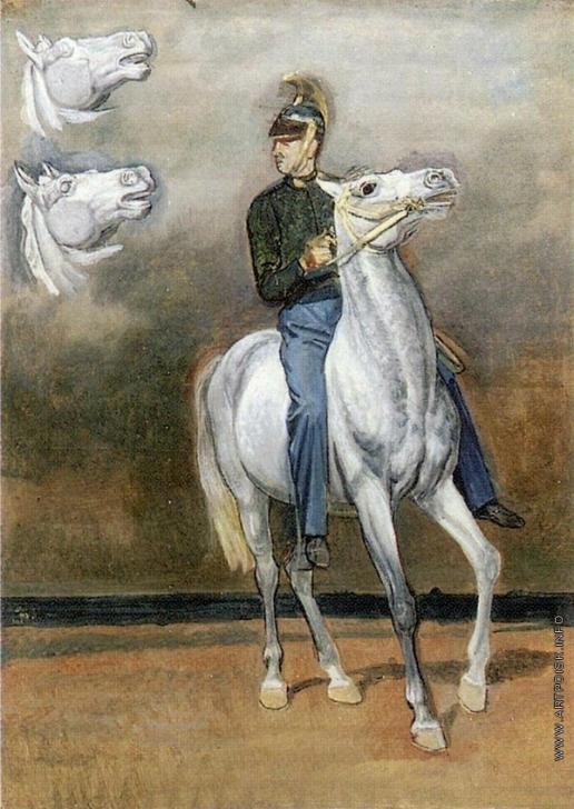 Иванов А. А. Французский драгун на сером коне (в повороте правого всадника). Голова коня (с гипсового слепка - два варианта)