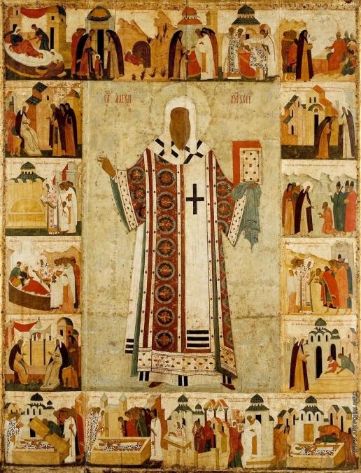 Дионисий Митрополит Петр с житием