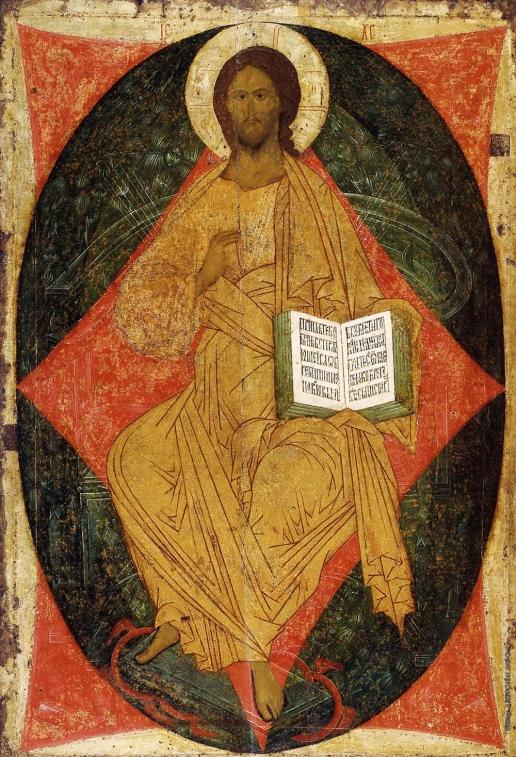 Дионисий Спас в силах