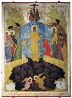 Дионисий Сошествие во ад