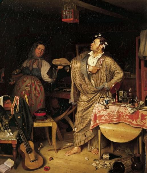 Федотов П. А. Свежий кавалер. Утро чиновника, получившего первый крестик